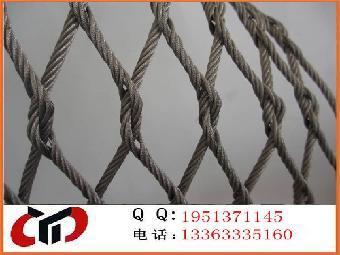 网兜编织方法步骤图