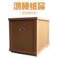 重型蜂窝纸箱,东莞重型纸箱厂,免费打样