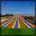 彩虹滑道新鮮玩法 彩虹滑道顏色亮麗 彩虹滑道制造廠