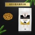 上海狗糧廠家告訴您成為狗糧代理的條件