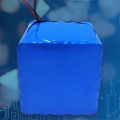 12V20AH鋰電池、無線監控設備后備電池
