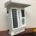 充电桩电瓶车 电动车智能充电站 室外充电桩防雨罩