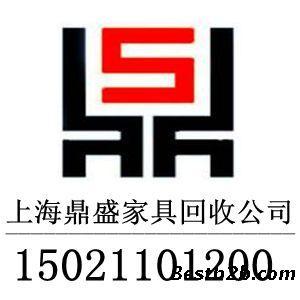 新明红木logo