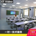 錄播教室設備 多機位自動切換 智慧課堂
