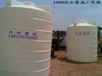 重庆10吨塑料大桶桶厂家
