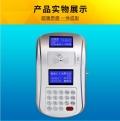 河南学校食堂消费机 无线通讯1000米
