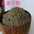 韭菜籽粉80目厂家现货供应韭菜籽提取物