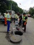 上海管道清洗疏通開挖固化修復