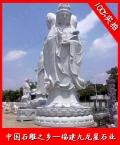 大型觀音雕像 石雕三面觀音 石雕佛像廠家
