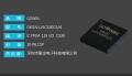 低價供應高云lattice國產fpga芯片