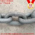 鲁兴矿用刮板机链条30mm刮板链条开口连接环