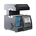 GHDT-300A-炭黑含量测试仪 炭黑分析仪