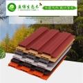 株洲生态木墙板厂商