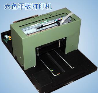 万能打印机改装平板打印机适用衣服