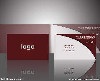 深圳专业高档印刷名片,名片设计