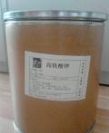 高鐵酸鉀生產廠家