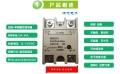 滿志電子 直流固態繼電器GZ10-W