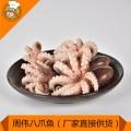 周偉八爪魚加工廠批發熟章魚 漂燙三去小章魚