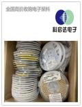 求購揚州庫存傳感器回收公司