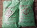 冷卻塔鍋爐除垢劑 濃縮型阻垢劑 電廠阻垢劑