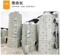 氣旋塔廢氣處理設備 噴淋塔除塵設備