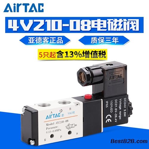 4V110-06