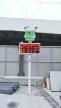 濟源安裝揚塵噪聲監測公司工地揚塵治理廠家供應