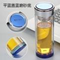 双层玻璃杯定制水杯广告杯印字批发活动赠礼品茶杯子订