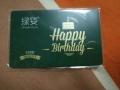 寧波北侖月餅券DQ蛋糕卡哪里回收