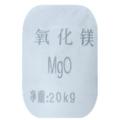 氧化鎂 分為重質氧化鎂 輕質氧化鎂 輕燒粉 磚底粉