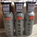 济宁协力供应金乡鱼台环保检测氮中二氧化氮标准气