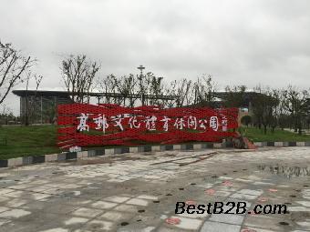 景观标志公园雕塑墙扬州厂家文体直销抽象雕文峰杨v景观图片