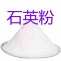 石英粉 硅微粉 用于制玻璃陶瓷及耐火材料 冶煉硅鐵