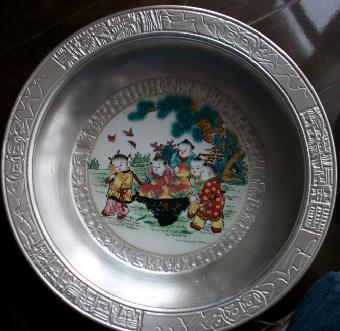 清中期鎏银八仙过海聚宝盆    估价75-95万      成交价377万