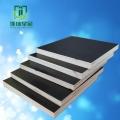 建筑用多层建筑模板胶合板整芯整料承载力强德州星冠