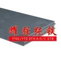 純鐵鐵板 純鐵鋼板 高含鐵量低雜質