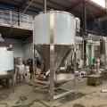 塑料顆�;旌蠑嚢铏C水洗料烘干拌料機立式混合機