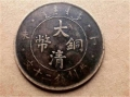 四川銅幣為什么價格這么高