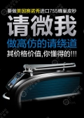 歡迎廣大深圳的朋友來出租皮秒儀器-我們皮秒優勢明顯