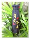 高马山黑茶零售_内蒙黑茶供应商_?#19981;?#40657;茶