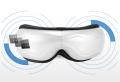 新款眼部按摩 器智能眼罩热敷护眼?#21069;?#25705;器蓝牙音乐按