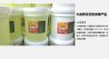 广州84消毒液生产厂家及公司