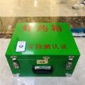 防爆作業箱 爆破器材箱 爆炸危險品存放箱