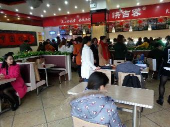 """快吉客中式快餐目前主要经营以""""快吉客养生面"""""""