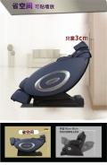 生命动力按摩椅价格LP5800S