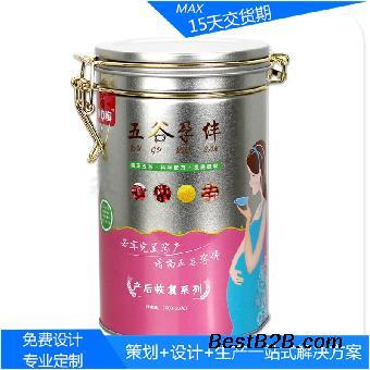 营养孕妇食品马口铁包装盒 保健八珍粉储存金属盒