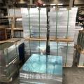 天津供應5052鋁板價格