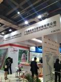 2019上海广告展、广告机LCD