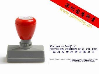 香港公司印章香港中英文签字章深圳刻香长方形中英文章