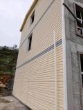 外墻裝飾板PVC扣板青鋼別墅護墻板